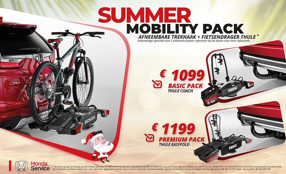 Summer Mobility Pack